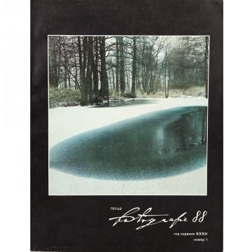Журнал Fotografie (01/1988)