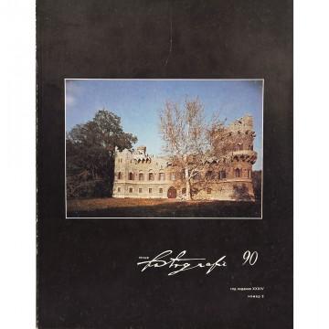 Журнал Fotografie (02/1990)