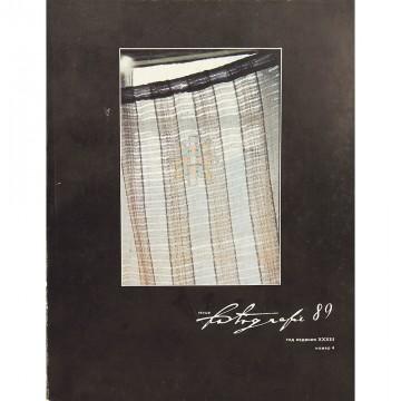 Журнал Fotografie (04/1989)