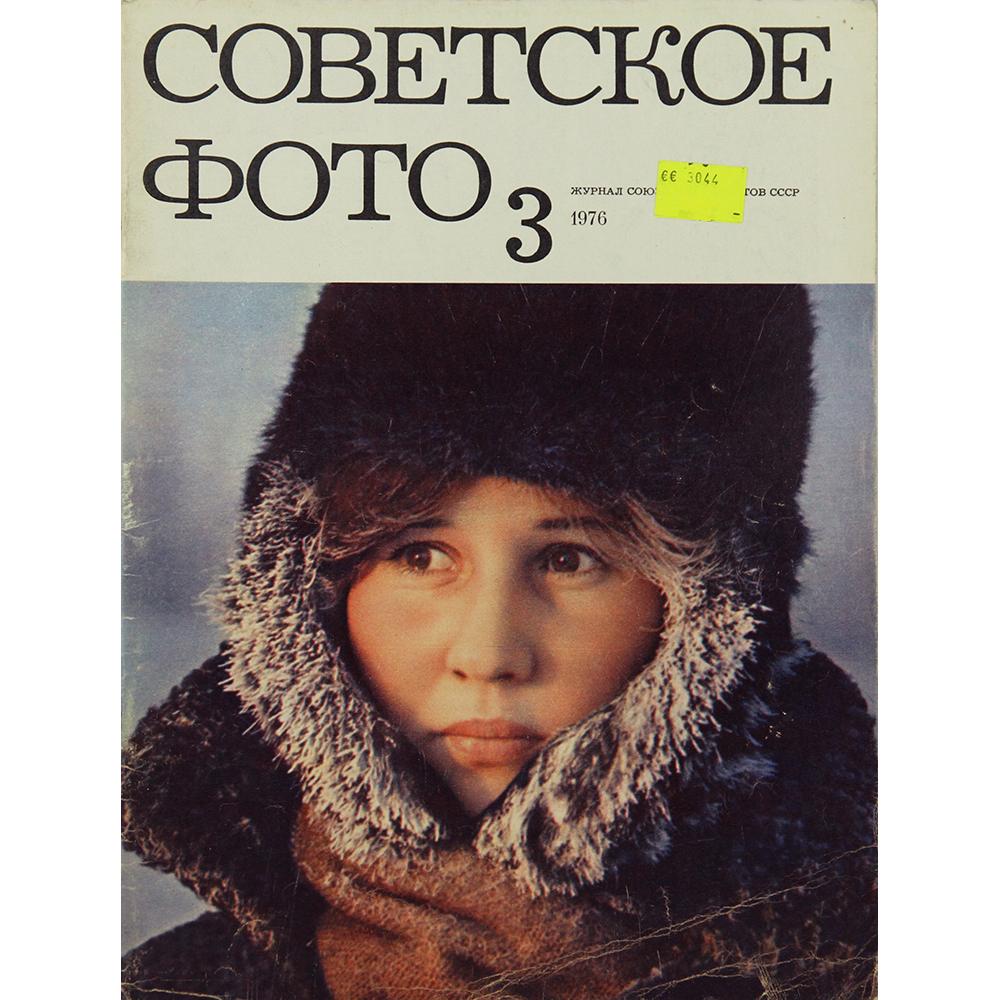 своем советские книги о фотографии музыки
