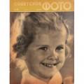Журнал Советское фото 1960 год