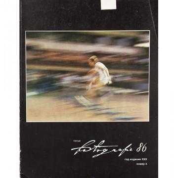 Журнал Fotografie (04/1986)