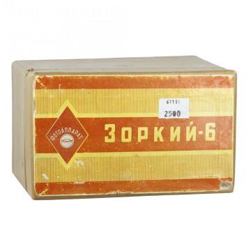 ЗОРКИЙ-6 + Индустар-50 50mm/3,5