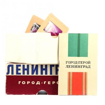 """Набор диапозитивов """"Город-Герой Ленинград"""""""