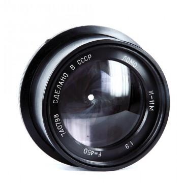 Индустар-11М 450mm/9,0