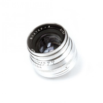 Юпитер-8 50mm/2,0 (белый) (М39)