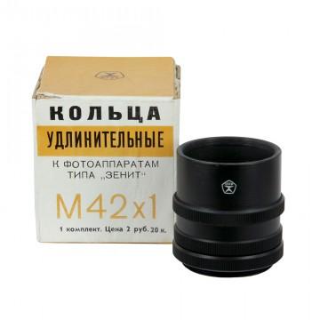 Макрокольца (М42) в оригинальной упаковке