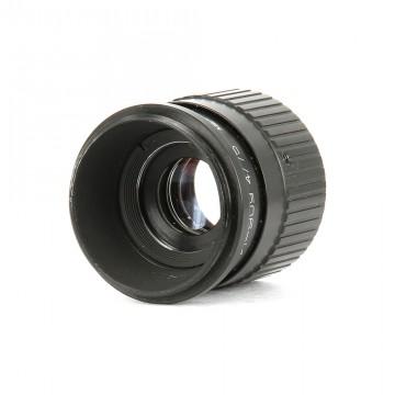 Индустар-90у 75mm/4 (Для фотоувеличителя (M39))