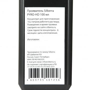 Проявитель для ч/б фотопленки SILBERRA PYRO-HD