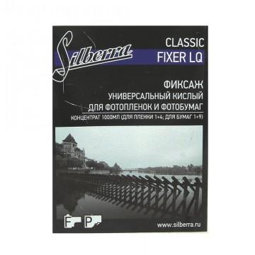 Фиксаж кислый для ч/б фотопленок и фотобумаг SILBERRA FIXER LQ