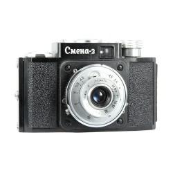 СМЕНА-2 (оригинальный комплект)