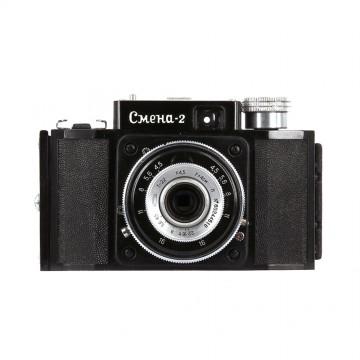 СМЕНА-2