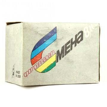 СМЕНА-8М (комплект)