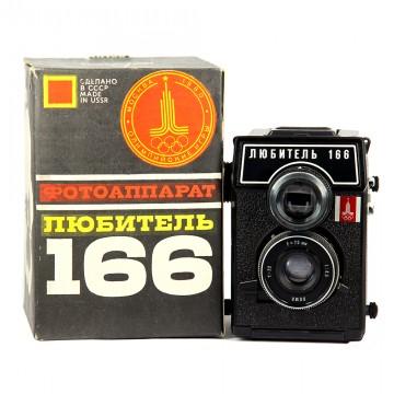 Любитель 166 (Олимпийский) комплект