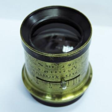 """Форматная складная камера 18х24 + """"Phos"""" Varsovie Aplanat №4  330mm/8"""